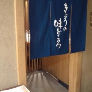 10/23~ 新宿高島屋「名古屋どえりゃあ~うみゃあ〓和菓子展」開催