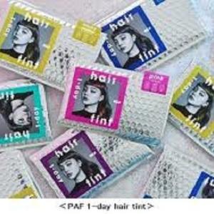 一日だけのポイントカラー「パフ ワンデーヘアティント(PAF 1 day hair tint)」発売