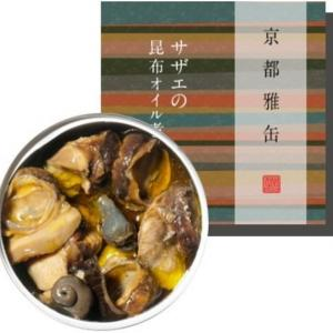高級缶詰専門店「ひとかん」11/22 京都・寺町にオープン