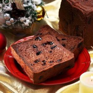 高級食パン専門店「嵜本」「スイートショコラ食パン」クリスマスシーズン限定販売