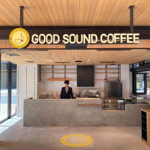 """「グッド サウンド コーヒー」上質な""""音楽""""と楽しむコーヒー"""