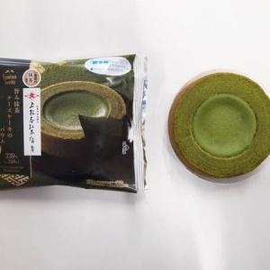 ファミリーマート 第3弾 上林春松本店監修の抹茶スイーツ2種発売