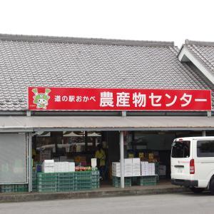 軽井沢~別所2泊3日の旅