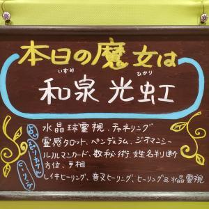 スッキリ☆プチ占い【探しものは何ですか?】