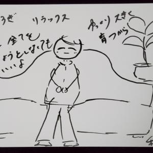 【水晶球霊視】あなたへ贈るメッセージ 3/9(月)