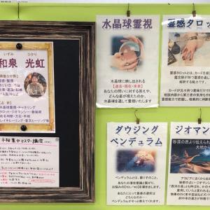 【御礼】8/14(水) あなたへ贈るメッセージ