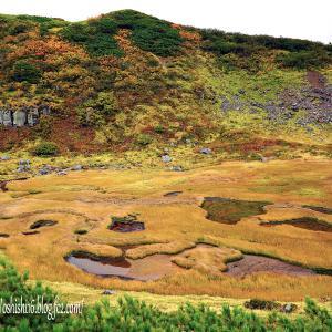 高地の初秋 血の池地獄