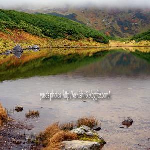 高地の初秋 みどりが池