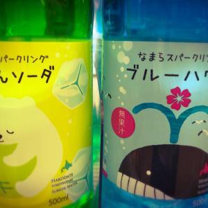 子供に飲ませてもいいっぽい炭酸飲料