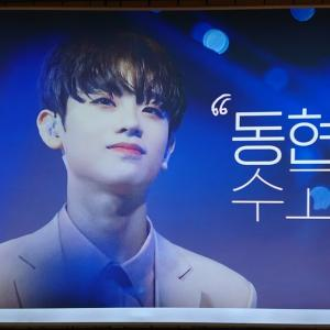 2019年9月 韓国 ⑪ 今回出会った応援広告
