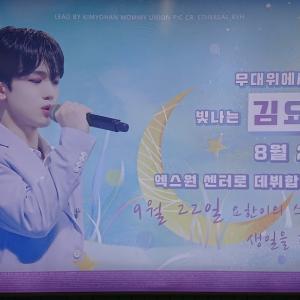 2019年9月 韓国2回目② 弘大の神仙ソルロンタンで腹ごしらえ。
