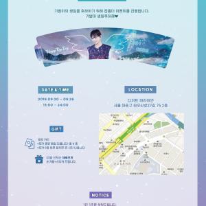 2019年9月 韓国2回目⑮弘大のマーライオンでKEYくんイベント