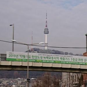 2019年12月韓国 3回目 ➁ そう私はウソクペンかもしれない。