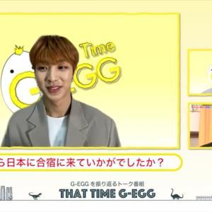 AbemaTVでThat Time G-EGGをやっと見ました。