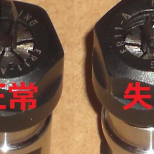 CNC3018 MDF&基板切削 その4 (痛恨のミス発覚)