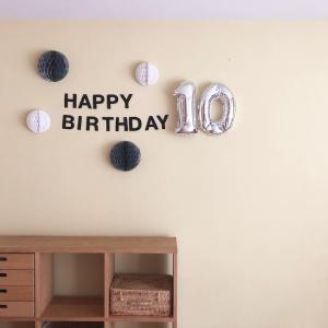 息子10歳の誕生日に溢れる思い