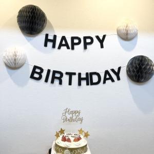 【ダイソー商品で楽しむ】家族4人の誕生日パーティー