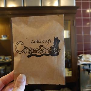 クレモナのドリップバック・コーヒー、めっちゃ美味しいです(´∀`*)ウフフ