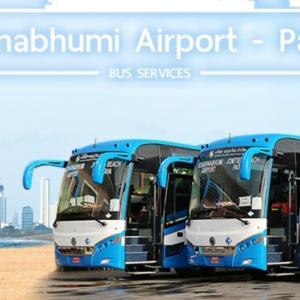 スワンナプーム空港から直接パタヤに行く方法