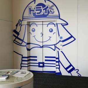 阪神大震災から25年、備えあれば憂いなしですが・・・プチプラ防災してみませんか!?