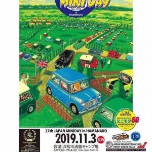 Japan MiniDay in HAMANAKO の行程などなど