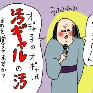 【ご報告】お知らせがありまぁぁぁす!byオギャ子&ドキ子