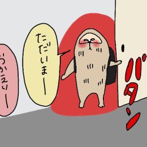 【11歳お誕生日おめでとう】思春期の扉開き始めました~!