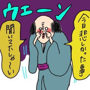 【せっかくの発表会なのに】悲しかった事。くーーー!!!!
