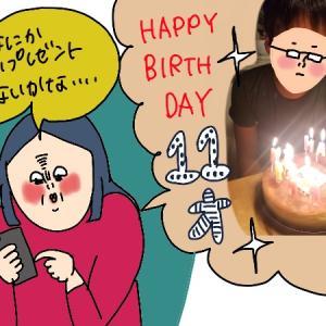 【お誕生日プレゼントに】息子と2人でバスツアーに参加してみた!