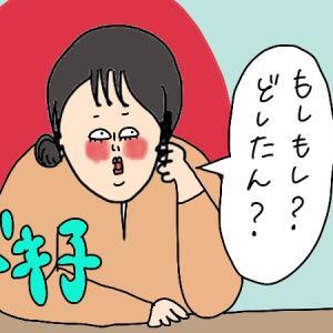 【おじいちゃんだけど】シミ取りに挑戦!!ゆるレポとちょっと泣ける話。