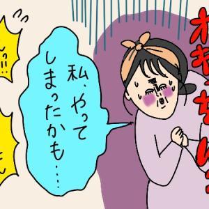 【注意喚起】コロナの弱みに付け込んで騙された!!!