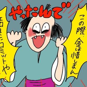 【前言撤回ケツデカ聖母!】爆走パーソナルジム体験で焦るの巻き。