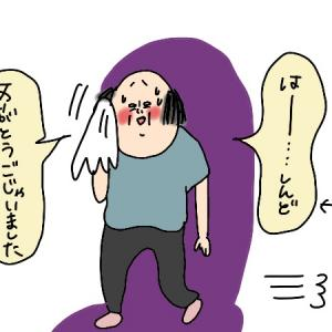 【ケツデカパーソナルジム】結局通うのかどうすんのか問題!