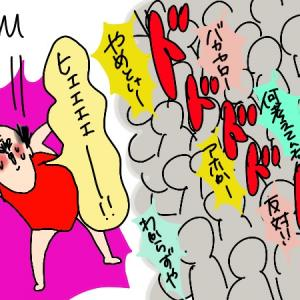 【雑談だよ~】まさかの帰宅&明日は決戦の日&健太郎どうするのか!