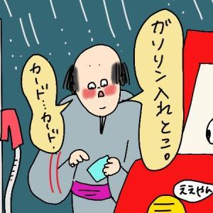 【またやりおった】ナイナイナイナイ!カードがない!!!