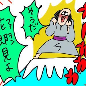 【読者置いてけぼり】花郎を見て思い付きで動画アップしてます【爆裂】