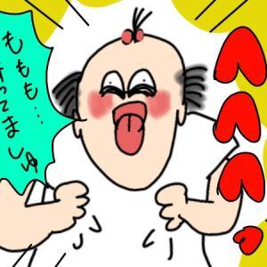 【大暴走バブアミ】私髪の毛を伸ばしまーーーす!!!