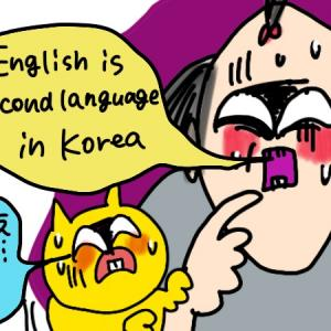 【私本気だから!!!】オンライン英会話をようやくスタートしたんだから!