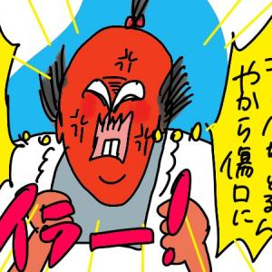 怒りのパワーってすごい。3分で仕上げた晩御飯【夏休みの頭の中はご飯のことでいっぱい】