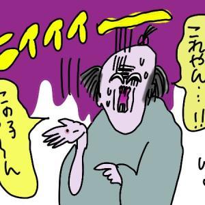 【どうしよう】口の中から気持ち悪いグミみたいなの出てきてパニック!