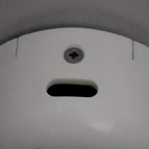 浴槽の給水口のカバーの外し方を知りませんか?
