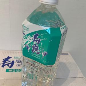 抗ガン剤と対峙した水