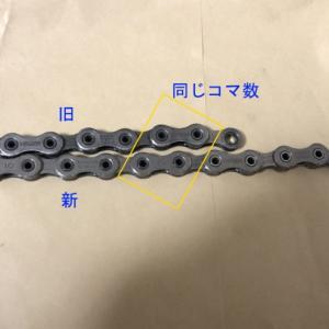 ロードバイクのチェーン交換方法(シマノのクイックリンク使用)