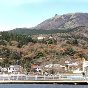 少し早いが紅葉求めて箱根まで(Part1)