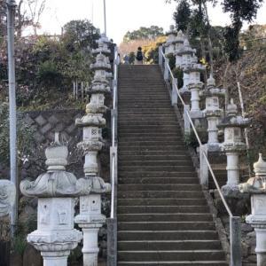ぐるっと丹沢・大山×宮ケ瀬スタンプラリーであえて難易度の高い道を選んで楽しみました