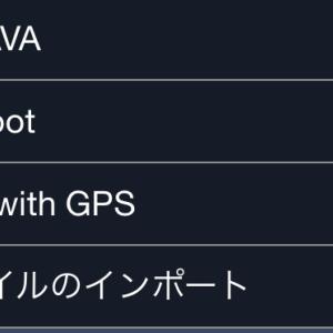 BrytonサイコンにRide with GPSからスマホだけでルート取得(ちょいネタ)