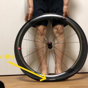 スポーツバイクでタイヤがはまり難い時の対処法