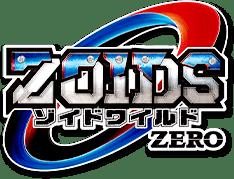 アニメ「ゾイドワイルド ZERO」を見逃し配信している動画配信サービス