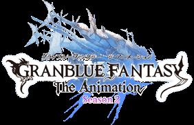 アニメ「GRANBLUE FANTASY(グランブルーファンタジー)」を見逃し配信している動画配信サービス