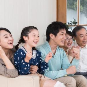 韓流ドラマ「キム秘書はいったい、なぜ?」を配信している動画配信サービス